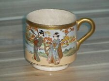 Antique,Highest Quality,Hand Painted Satsuma Coffee Can/Cup (1)