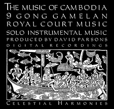 THE MUSIC OF CAMBODIA - 3-CD BOXED SET