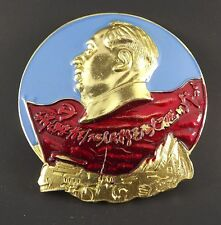 Chairman Mao Communist Gold Tone Badge Pin Medal China Peoples Republic