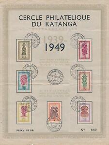 Cercle Philatelique Du Katanga 1949 Katanga Philatelic Circle Limited Edition