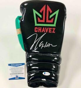 Julio Cesar Chavez JC logo autograph signed Boxing Glove BAS Beckett Witness COA