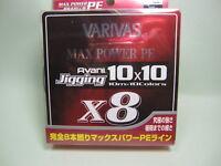 * VARIVAS Avani Jigging 10x10 Max Power X8 8Braid PE Line 500m