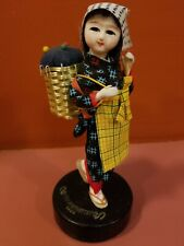 Vintage Oriental Doll With Sewing Basket And Is Also A Tape Measure In Box.