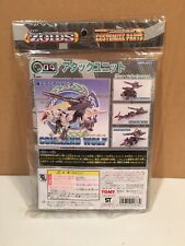 Tomy Zoids CP-04 Attack Unit Customize Parts UNOPENED MISB!