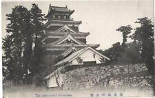 JAPAN VINTAGE POSTCARD - THE CASTLE OF HIROSHIMA