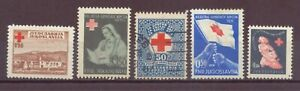 Yugoslavia, Tax Stamps, Red Cross, MH, Used, 1933 - 1951, OLD