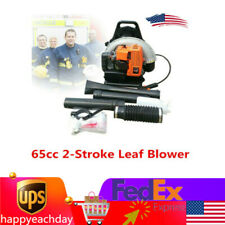 65cc High Velocity Backpack Leaf Blower 2-Stroke Gasoline Grass air-cooled