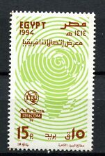 Egypt 1994 SG#1909 Africa Telecom Exhibition, Map MNH #A69392