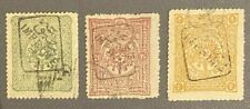 More details for turkey ottoman 1892 imprime ovpt tughra & empire coat of arms stamps sg #n150