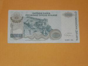 Croatia 100000000 Dinara Banknote 1993 P-R25a Prefix A Circulated JCcug ax25