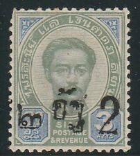 1890 - King Rama V, 2 Atts on 3 Atts,big 2