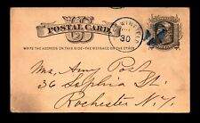 1870s West Winfield NY Blue Iron Cross Cancel Postal Card - L12622