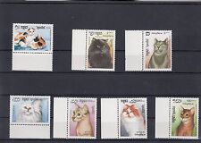 TIMBRE STAMP 7  CAMBODGE  Y&T#792-98  CHAT CAT NEUF**/MNH-MINT 1988 ~A06