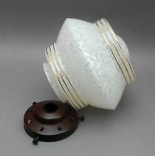 Vintage Glass Lamp Shade ~ Mottled White / Ceiling Light / 1940's Deco / Retro