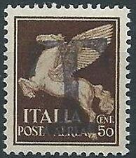 1930-32 REGNO POSTA AEREA 50 CENT SEGNATASSE DI EMERGENZA MNH ** - W195