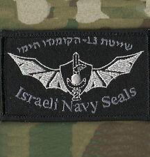 ELITE WARRIORS ISRAELI ARMY ZAHAL IDF NAVY SEAL SHAYETET 13 UNIT INSIGNIA νeΙ©®⚙