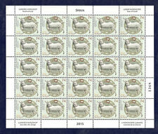 SERBIA-CHINA-MNH** SHEET OF 25 STAMPS-ENGRAVER-LUNAR HOROSCOPE-YERA OF GOAT-2015