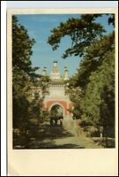 CHINA Vintage Postcard Serie PEKING Biyünse Tempel AK