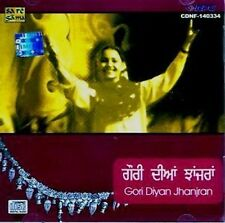 GORI DIYAN JHANJRAN - ALBUM - NEW PUNJABI CD - FREE UK POST