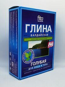 Blue clay Valdai (100g) 3.52oz