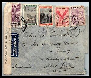 GP GOLDPATH: GREECE COVER 1940 AIR MAIL _CV559_P01
