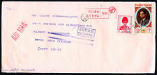 THAILAND SIAM to JAPAN GYODA 4 HANDSTAMPS RETOUR BOXED + INSPECTORS AIRMAIL 1991
