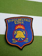 GRIECHENLAND   orig.Feuerwehr  Fire Brigade Stoffabzeichen Ärmelabzeichen