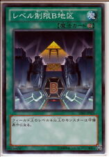 Yu-Gi-Oh Level Limit - Area B GS05-JP016 Common Mint