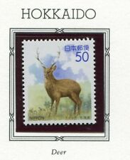Japan 1994 Prefecture NH Scott Z148 Hokkaido Deer