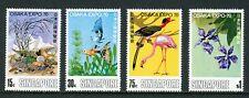 Singapore Scott #112-115 MNH Flora and Fauna EXPO '70 Osaka CV$18+