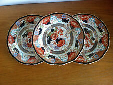 Wood & Son Verona Classic Asian Pattern  Rust & Blue Floral   3 Dinner Plates
