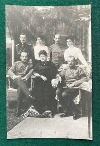 Antique Photo Russian Imperial Grand Duchess Grand Duke Vladimir Romanov Family