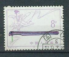 China  Briefmarken 1983 Saiteninstrumente Mi.Nr.1855