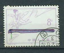 China Stamps 1983 Strings mi.nr.1855