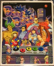 Bang Bead Neo Geo Arcade Marquee