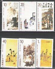 China PRC 1994 Sc2519-24 Mi2556-61 6v mnh Listening to the Rapids,by Fu Baosh