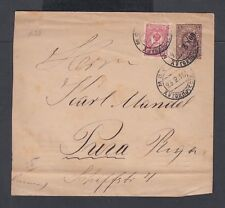 RUSSIA 1910 UPRATED SURCHARGED POSTAL STATIONERY COVER MOSCOW TO RIGA LATVIA