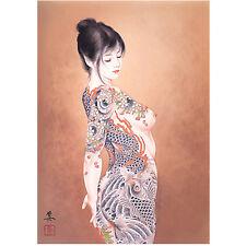 Ozuma Kaname Tattoo beauty image Big artbook
