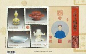 [SJ] Ancient Artifacts Taiwan 2013 Art Culture Vase Treasure (ms) MNH