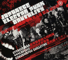 Japanese Electro Punk Brutality CD Digipack 2014 (Compiled By cEvin Key)