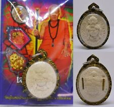 4 Ears 5 Eyes Wealth Monster Kruba Tao Thai Amulet Charm Talisman Money White