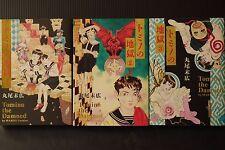 JAPAN Suehiro Maruo manga: El Infierno de Tomino / Tomino the Damned 1~3 Set