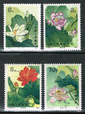 PEOPLES REPUBLIC OF CHINA SCOTT#1613-16 MINT NEVER HINGED COMPLETE SET