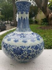 Wonderful Vitage Chinese Porcelain Porcelain Vase