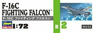 Hasegawa HAB02 1/72 the United States Air Force F-16C Falcon model Kit B2 JAPAN