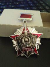 Russian Soviet Excellent Distinction in service 2nd class Badge VVMVD