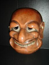 Antique Japanese Edo Period Demon Buaku Kyogen Mask 武悪 Muaku Gofun Lacquer Rare
