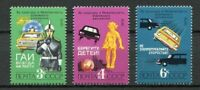 30236) Russia 1979 MNH Traffic Safety - 3v. Scott #4796/98