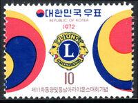 Korea 838,MNH.Orient & Southeast Asian Lions Convention.Emblem,Taeguk Fan,1972