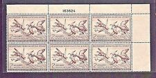 Fresh US #RW20 = MNH $1 Federal Duck Stamp 1953 'BLUE-WINGED TEALs' Plate Block